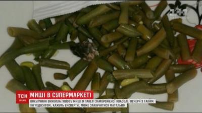 """""""Сподівалася, що це шматочок рибки"""": пакет квасолі з супермаркету шокував жінку у Львові"""