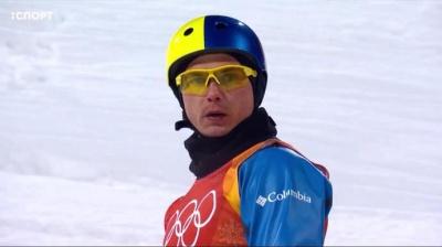 "Україна здобула перше ""золото"" на Олімпіаді у Пхенчхані"