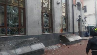У Києві закидали камінням будівлю Росспівробітництва