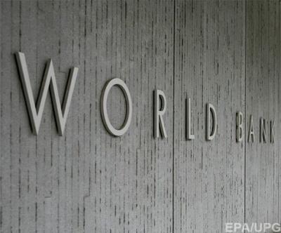 У Світовому банку нагадали Україні про боргові зобов'язання