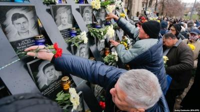 В Україні сьогодні відзначають День Героїв Небесної сотні