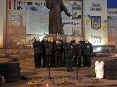 У Чернівцях на Центральній площі вшанували Героїв Небесної сотні