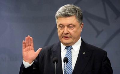 Суд над Януковичем: Порошенко свідчитиме у режимі відеоконференції