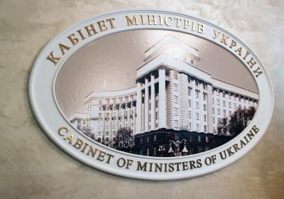 Уряд підвищив пенсії військовим