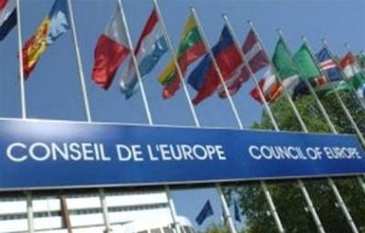 Рада Європи ухвалила план співпраці з Україною на найближчі 4 роки