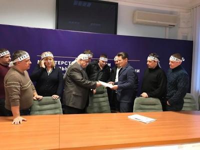 Гірники оголосили голодування у приміщенні Міністерства енергетики
