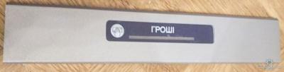 На Буковині затримали іноземців, які «бомбили» банкомати