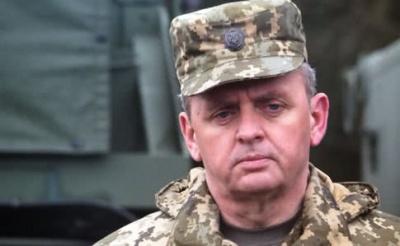 Начальник Генштабу: АТО буде завершена і ми перейдемо до операції Об'єднаних сил