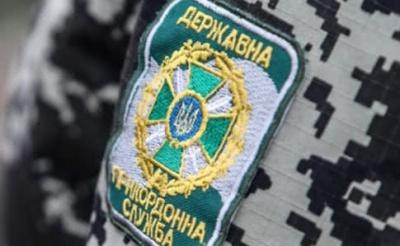 На Львівщині загинув прикордонник