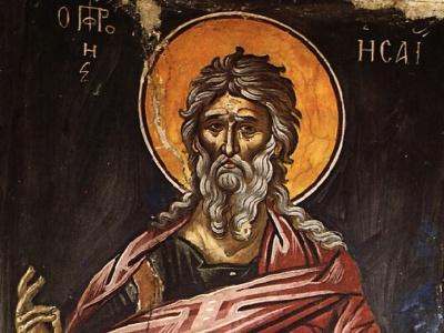 У купі сміття знайшли доказ існування одного з найбільших пророків Біблії