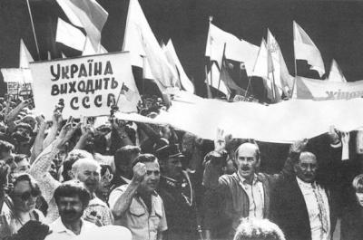 На Буковині 16 відсотків опитаних жалкують за розпадом СРСР, - дослідження