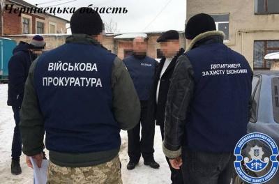 На Буковині на хабарі 32 тис грн затримали посадовця управління Держпраці
