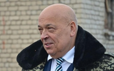 В Уряді закликали Москаля вибачитися перед Супрун за нецензурну лайку