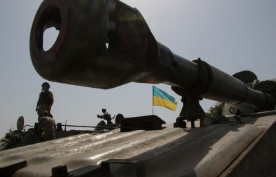 У СБУ розповіли про процес зміни формату АТО на Донбасі