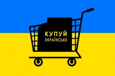 "Українцям брешуть про закон ""Купуй українське"", - представник ЄС"