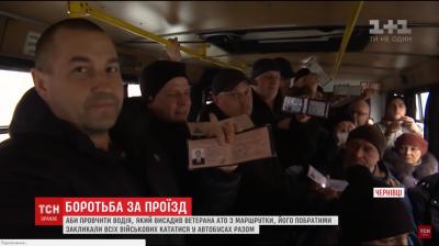 У Чернівцях водій маршрутки відмовився перевозити учасника АТО – його побратими влаштували в автобусі «флешмоб»