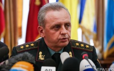 Муженко: Україна має бути готова до широкомасштабної агресії