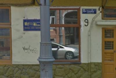 Чернівецька міськрада хоче виселити громадську організацію через несплату боргів за оренду