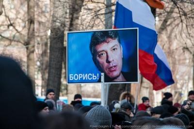 У Москві проходить марш пам'яті Нємцова, трьох осіб затримали