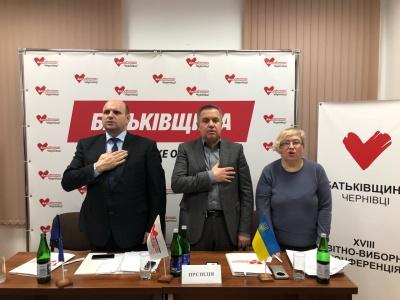 Голова Чернівецької облради заявив, що за стан справ у державі та області відповідальність несуть «Народний фронт» і БПП