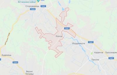 У Чернівецькій області село відзначило 570-річчя