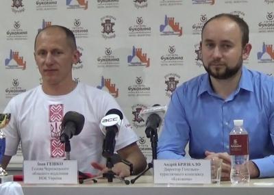 Громадські організації депутатів Брязкала і Гешка орендують найбільші серед ГО площі майна Чернівців