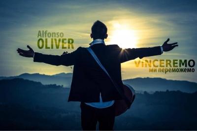 До Чернівців приїде італійський співак Альфонсо Олівер