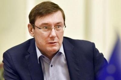 Генпрокурор розповів про кримінальні справи проти нардепів