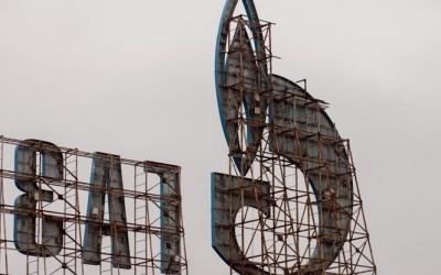 """""""Газпром"""" офіційно визнав, що припинив виставляти рахунки """"Нафтогазу"""" за газ для бойовиків"""