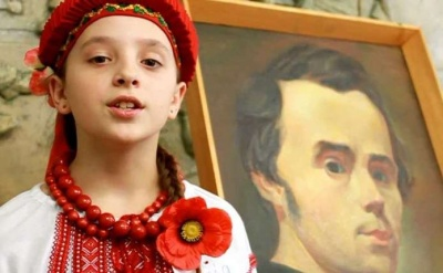 В останній день зими у Чернівцях відбудеться конкурс читців пам'яті Тараса Шевченка