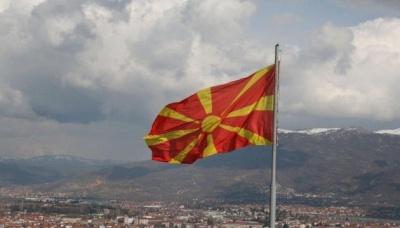 У Македонії оприлюднили 4 варіанти нової назви країни