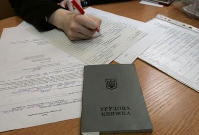 У ДФС повідомили, скільки людей на Буковині офіційно працевлаштовано