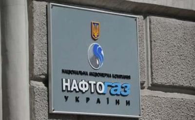 """""""Нафтогаз"""" виграв у Стокгольмському арбітражі суперечку із """"Газпромом"""" щодо транзиту газу"""