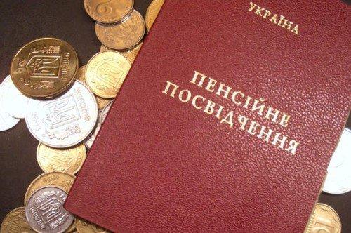 Військові пенсіонери отримуватимуть підвищені пенсії вже зсередини березня