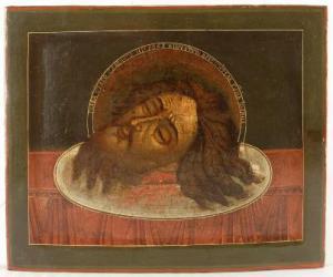 9 березня за православним календарем: перше і друге знайдення глави Іоанна Предтечі