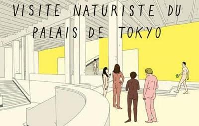 Музей у Парижі проведе першу екскурсію для нудистів