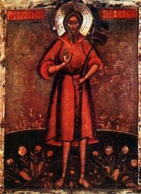 18 березня за православним календарем