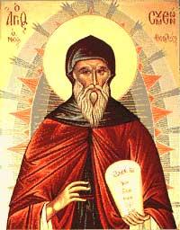 25 березня за православний календарем
