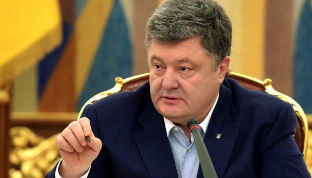 Парубій запропонував розглянути скасування е-декларацій для антикорупціонерів 3 квітня
