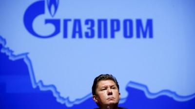 """У """"Газпромі"""" прокоментували програш """"Нафтогазу"""" в арбітражі"""