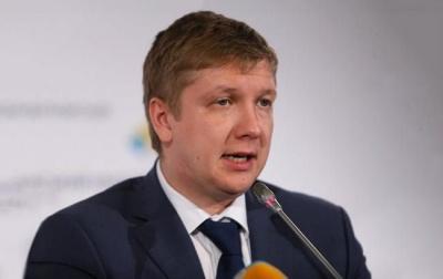 Фіскальна служба оштрафувала Коболєва на 8,3 мільярда