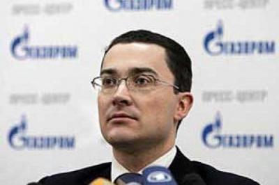 """У """"Газпромі"""" вже заявили, що транзит газу продовжиться"""