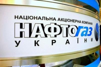"""У """"Нафтогазі"""" стверджують, що ситуація з ГТС стабілізується 3 березня"""