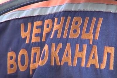 Прорив водогону на Руській: після опівночі без води залишиться значна частина центру Чернівців