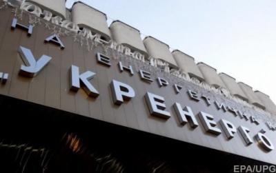 В Укренерго заявили про стабільну роботу енергосистеми