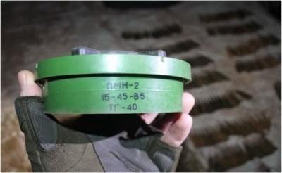 У зоні АТО знайшли заборонену протипіхотну міну російського виробництва