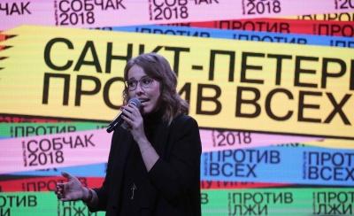 У Москві чоловік здійснив напад на Ксенію Собчак