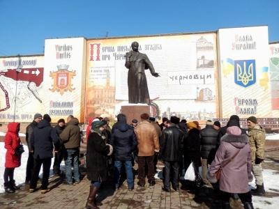 У Чернівцях десятки жителів на мітингу висловили обурення з приводу побиття поліцією активістів під Радою