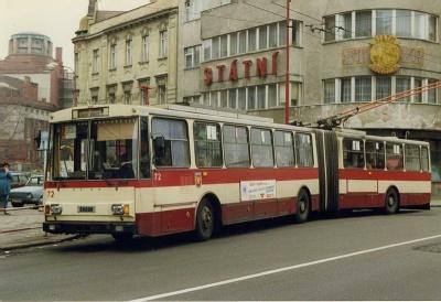 До Чернівців привезуть ще шість «вживаних» тролейбусів