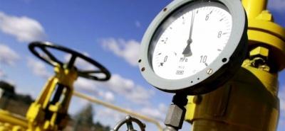 """""""Нафтогаз"""": """"Газпром"""" має компенсувати переплату за імпортний газ"""